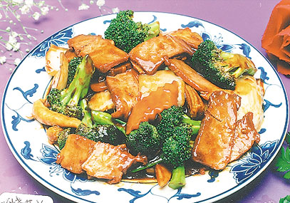 Menu online lunchspecial chinese food menu online and fast delivery roast pork mixed vegetable forumfinder Image collections